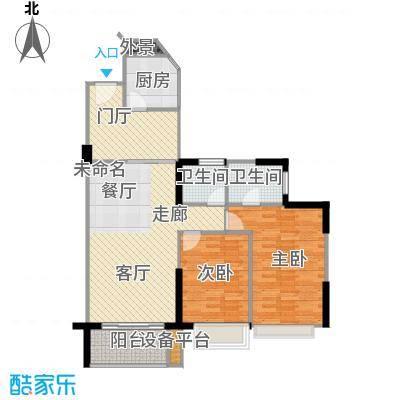 天御91.22㎡5号楼2-28层03、04号单位户型2室2卫1厨
