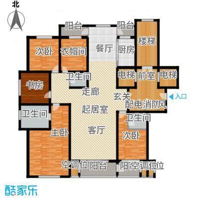 博园公寓268.00㎡A户型5室2厅3卫