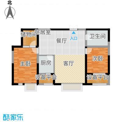 艺术家公寓112.00㎡AB座112平米两室两厅一卫户型2室2厅1卫
