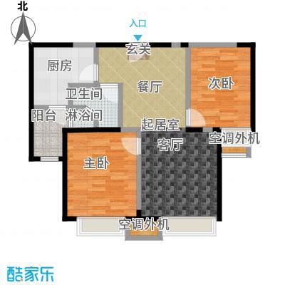 华发新城85.70㎡E1a二室二厅一卫户型2室2厅1卫