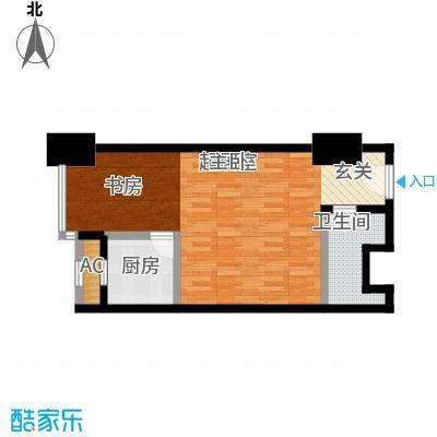 正尚国际公寓55.03㎡正尚国际公寓户型图B(4/9张)户型1室1厅1卫