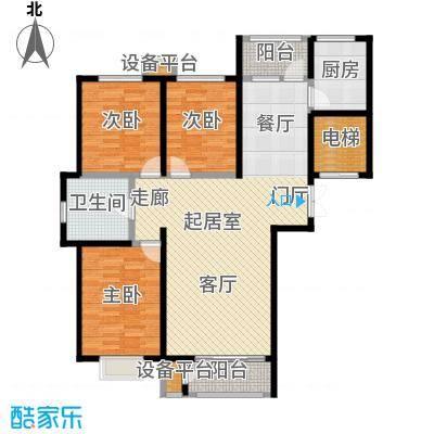 香榭澜湾130.00㎡A户型三居室户型3室2厅1卫