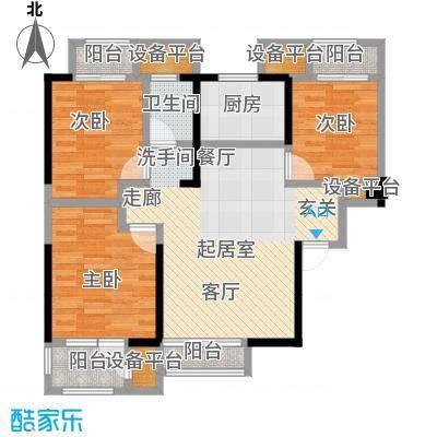 荣盛楠湖郦舍88.00㎡C1栋A户型3室2厅1卫CC