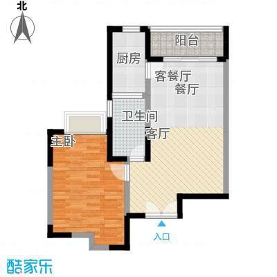 新世纪星城三期61.03㎡H3户型1室1厅1卫1厨