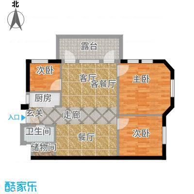 德嘉与海丝绒公寓三室两厅一卫户型3室2厅1卫