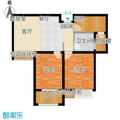 五洲国际广场85.56㎡B户型2室2厅1卫