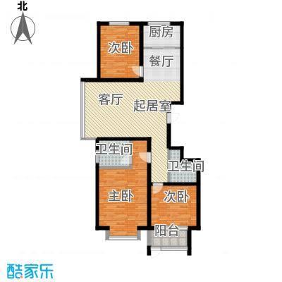 巨华世纪城126.00㎡2区 E2户型3室2厅2卫