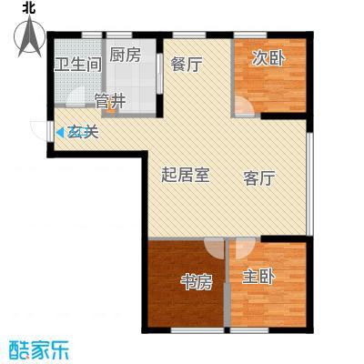 中合银帆国际90.00㎡90平米三室两厅一卫户型图户型3室2厅1卫