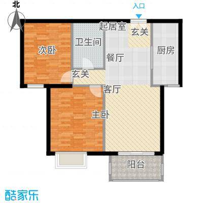银丰花园银丰花园户型图B3户型(4/14张)户型2室2厅1卫
