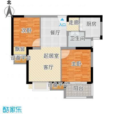 锦绣天地77.28㎡7#标准层左二B户型77.28平米户型2室2厅1卫