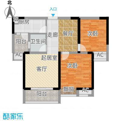 彩虹城彩虹城户型图观澜两房两厅一卫87.2㎡(6/10张)户型10室