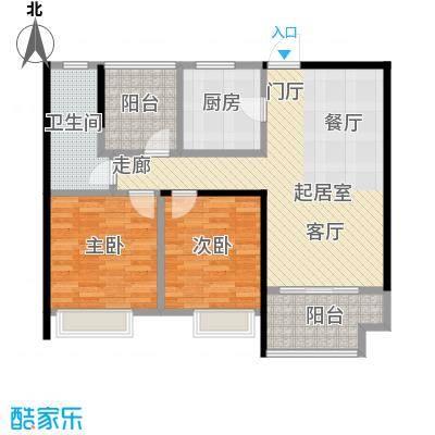 鑫苑鑫城89.00㎡B1户型2室2厅1卫