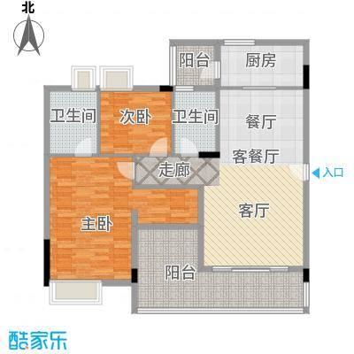 日出观山A3栋标准层户型2室1厅2卫1厨