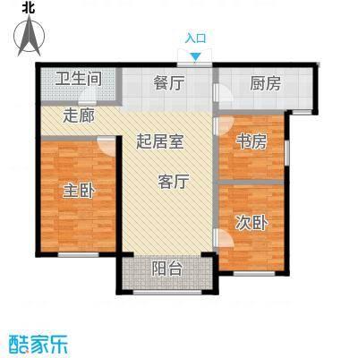 博雅园116.98㎡5#B户型3室1卫1厨