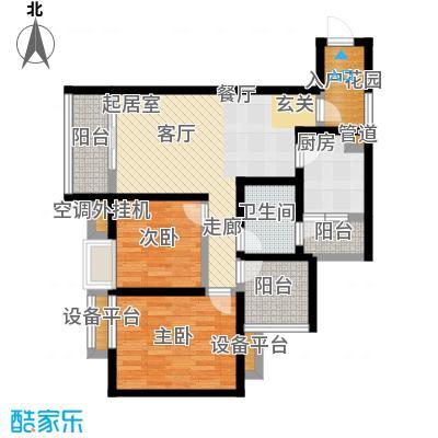 淮远古镇88.97㎡2、3号楼3/6号房 两室两厅一卫(带院馆)户型2室2厅1卫