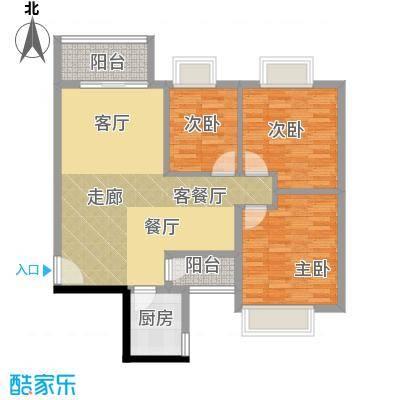 长安花园88.73㎡户型3室1厅1厨