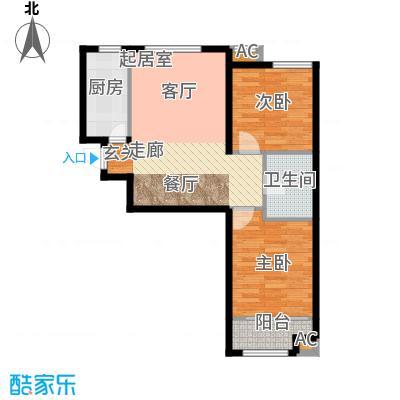 和泓四季恋城78.00㎡E3户型2室2厅1卫