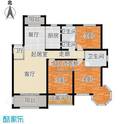 新公馆161.85㎡E-3户型3室2厅2卫