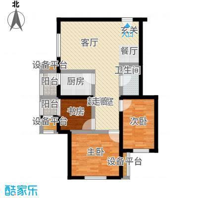 北辰福第07三室两厅一卫户型