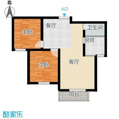 龙泽国际82.35㎡户型2室1厅1卫1厨