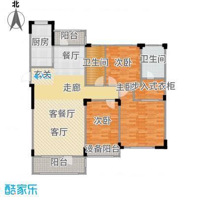 中海御湖熙谷133.00㎡C4户型