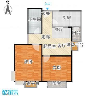 府上和平82.13㎡A2户型 两室两厅一卫户型2室2厅1卫