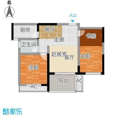 水晶城86.00㎡三期 2室2厅1卫户型2室2厅1卫