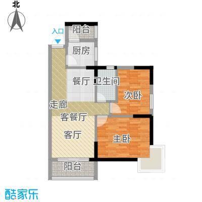 鼎盛中环68.05㎡户型2室1厅1卫1厨