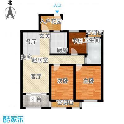 申达林与城110.00㎡C户型3室2厅1卫