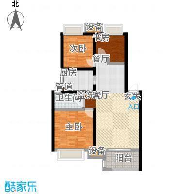 朗诗未来街区92.00㎡朗诗未来街区户型图城果C2户型(4/13张)户型3室2厅1卫