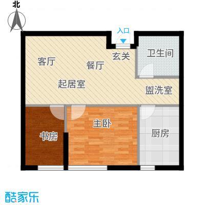 中合银帆国际60.00㎡60平米两室两厅一卫户型图户型2室2厅1卫