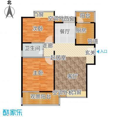 鸿基新城87.32㎡鸿基新城户型图18F-22室2厅1卫(15/29张)户型2室2厅1卫