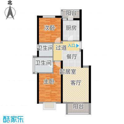 中国铁建绿港103.20㎡C1'户型10室