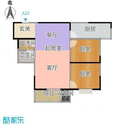 金泰怡景花园85.00㎡B6户型两室两厅一卫户型2室2厅1卫