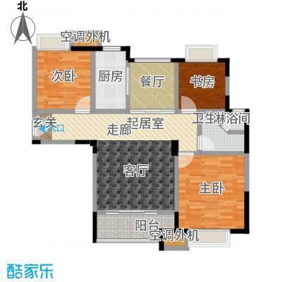 华发新城100.97㎡H1三室二厅一卫户型3室2厅1卫