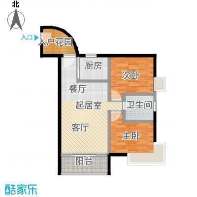 利海假日轩73.00㎡01单元户型2室1卫1厨