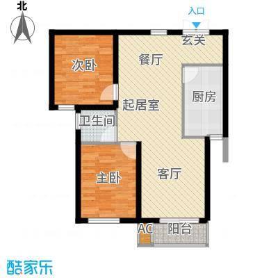 龙泽国际88.83㎡龙泽国际户型图户型2室2厅1卫QQ