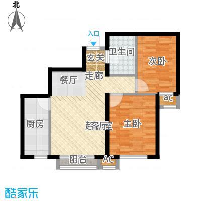 和泓四季恋城和泓四季恋城户型10室