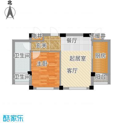 岚山著作59.00㎡A户型 一室二厅一卫户型1室2厅1卫