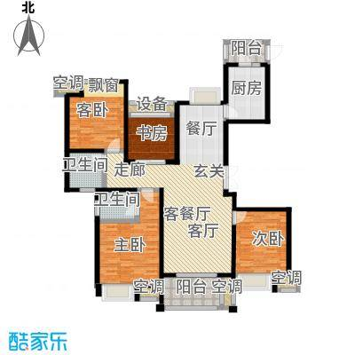 新港天之运花园143.00㎡A2户型4室2厅2卫