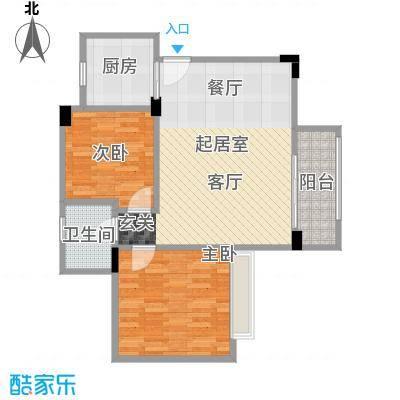 汇景御泉香山71.70㎡户型2室1卫1厨