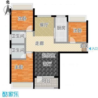 平谷蓝熙庭103.94㎡A户型 三室二厅二卫户型3室2厅2卫