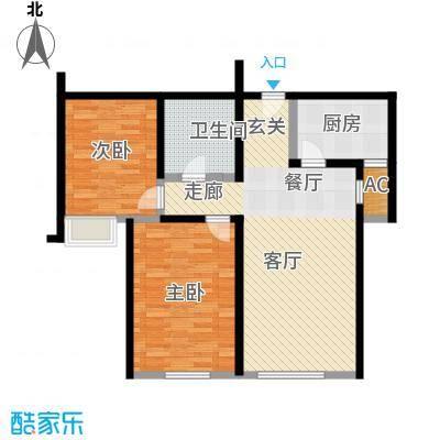 颐和星海89.88㎡B户型2户型2室2厅1卫-T