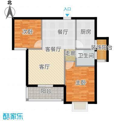 曦华佳苑80.61㎡D2户型 两房两厅一卫户型2室2厅1卫