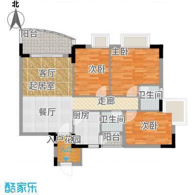 三正世纪豪庭84.54㎡户型3室2卫1厨