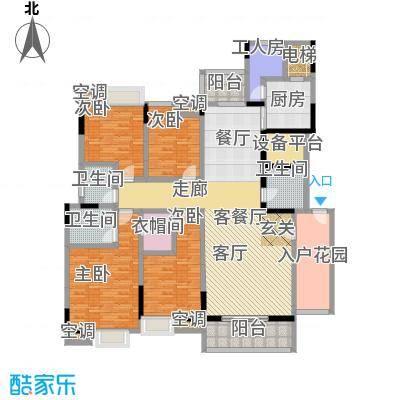 湖景壹号庄园户型4室1厅3卫1厨