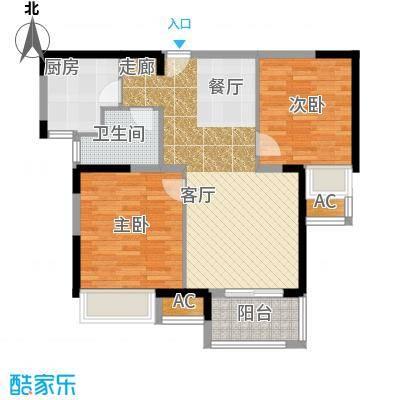 锦绣天地77.28㎡7#标准层右二Ba户型77.28平米户型2室2厅1卫
