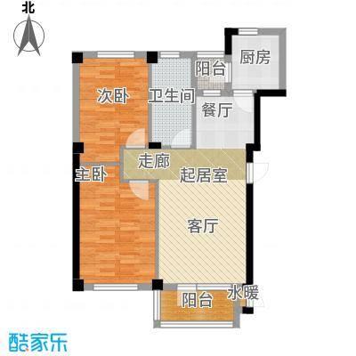 岚山著作86.60㎡H 二室二厅一卫户型2室2厅1卫