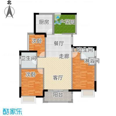 怡丰君逸名轩5-8栋03户型3室1厅2卫1厨