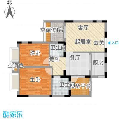 宝成嘉苑98.00㎡E户型